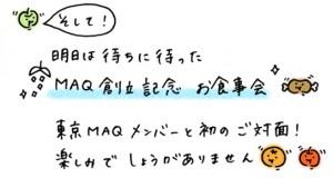 記事02-2