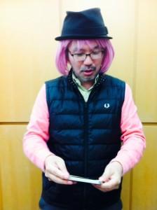 pinkyama